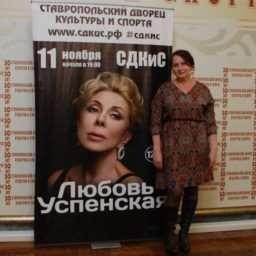 uspenskaya_001
