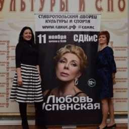 uspenskaya_006