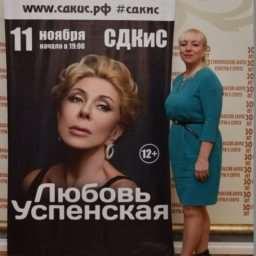 uspenskaya_008