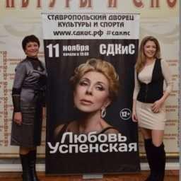 uspenskaya_010