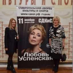uspenskaya_013