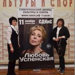 uspenskaya_017