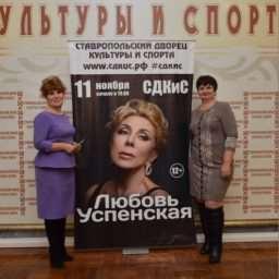 uspenskaya_018